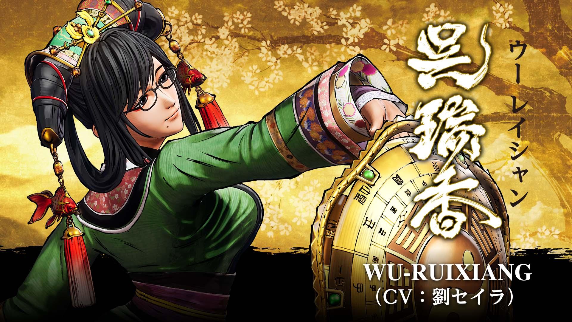 SamuraiShodown PS4 News 018