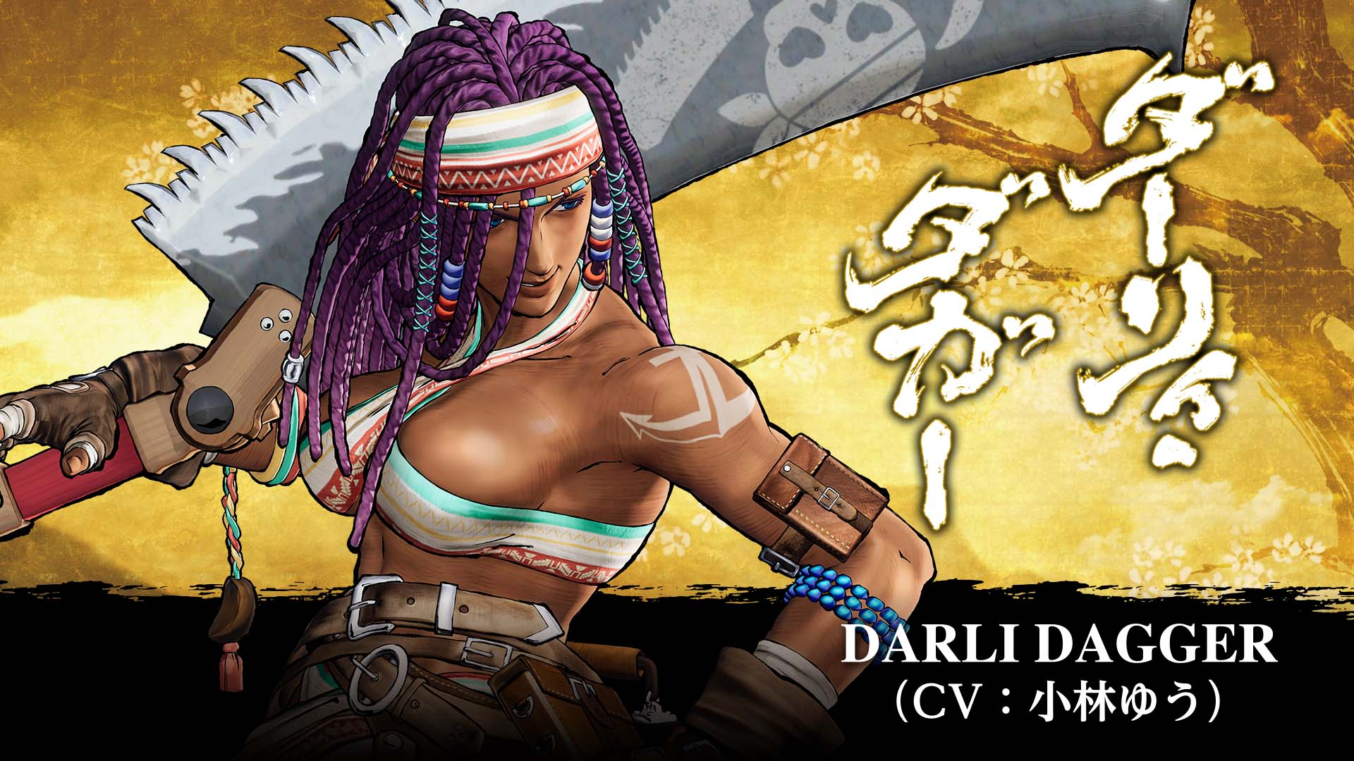 SamuraiShodown PS4 News 021