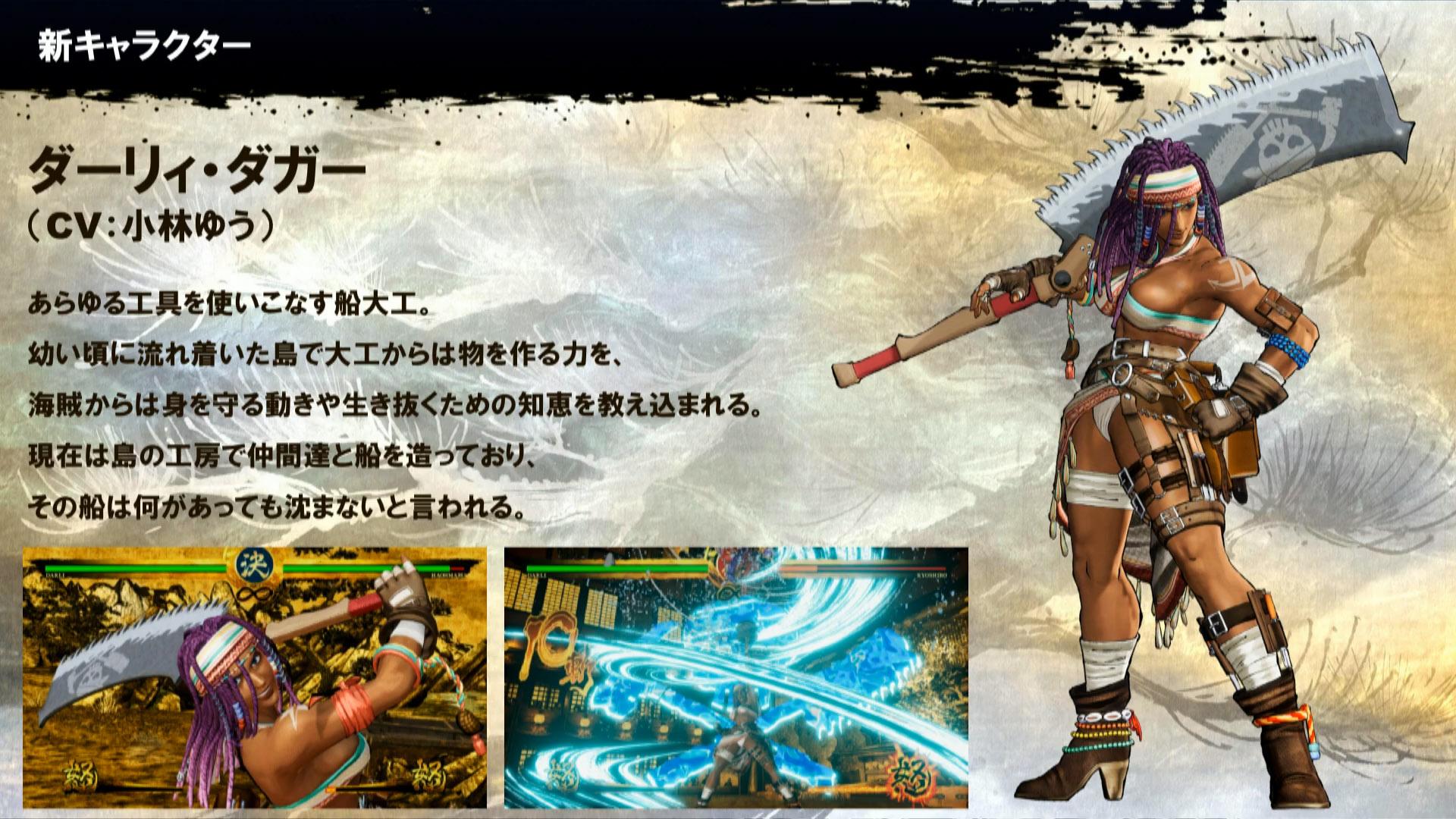 SamuraiShodown PS4 News 022