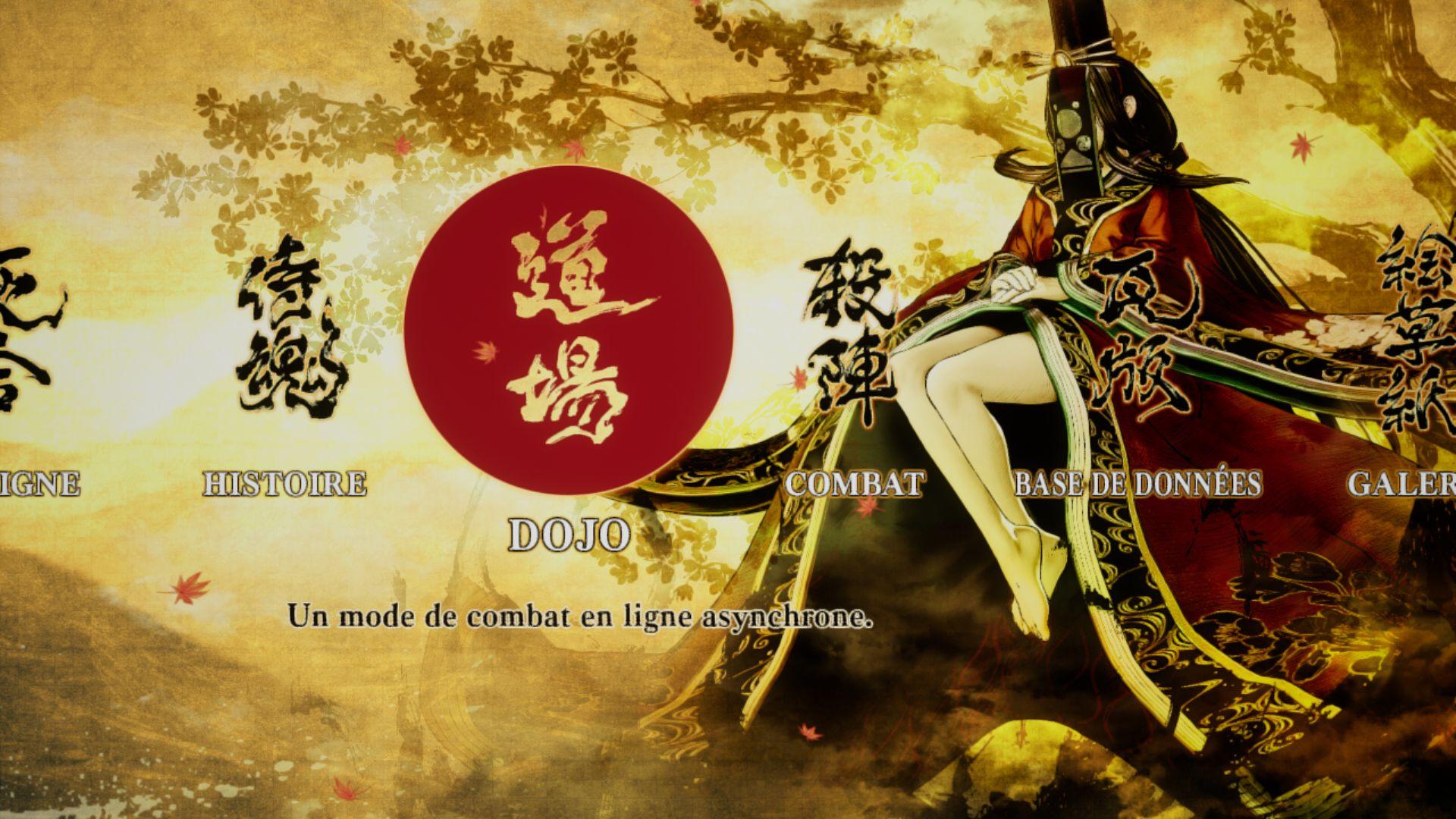SamuraiShodown XB1 Test 006
