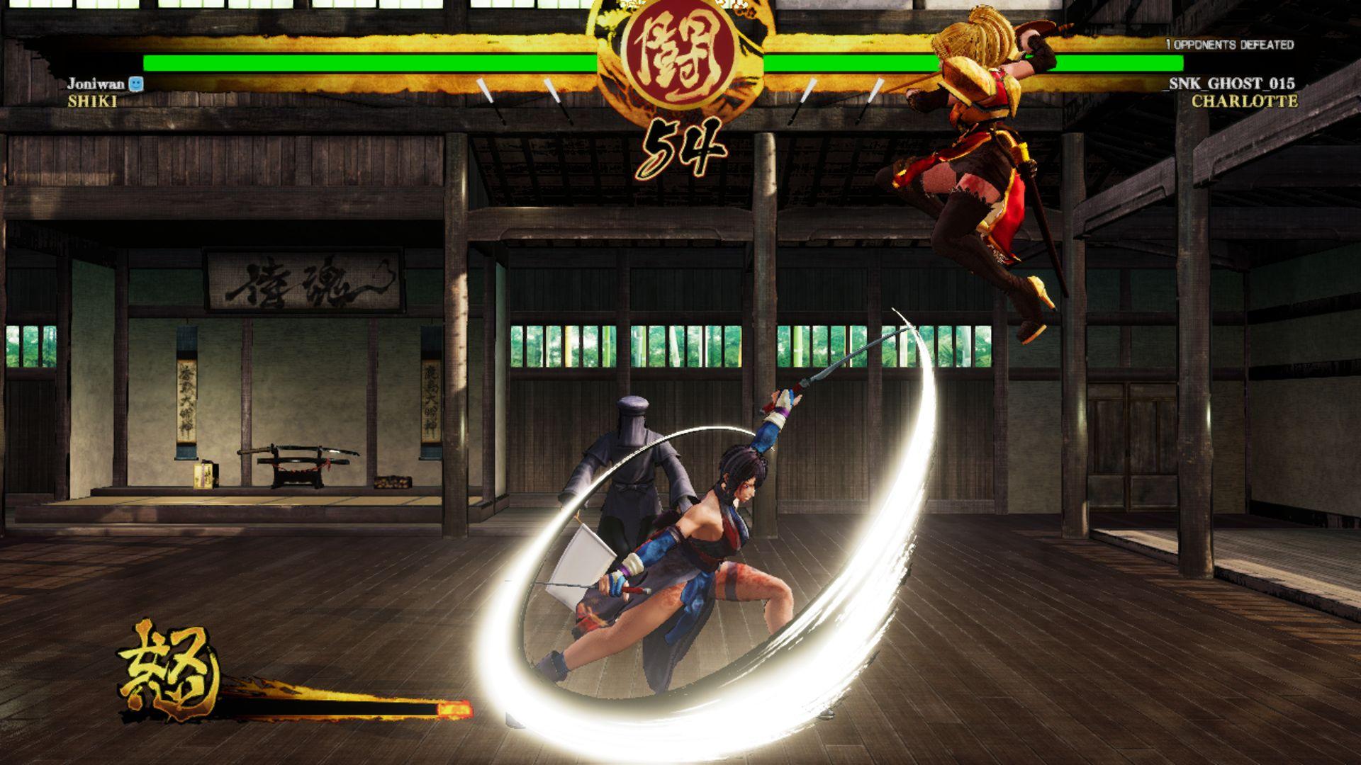 SamuraiShodown XB1 Test 014