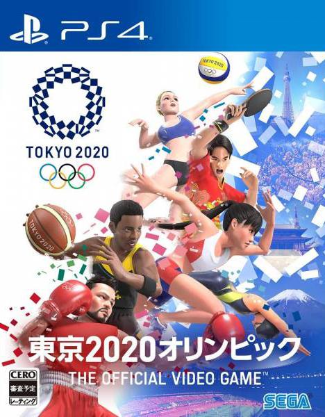 Jeux Olympiques de Tokyo 2020 - Le jeu vidéo officiel