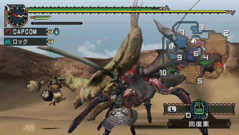 MonsterHunterPortable2ndG PSP Edit010