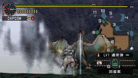 MonsterHunterPortable2ndG PSP Edit025