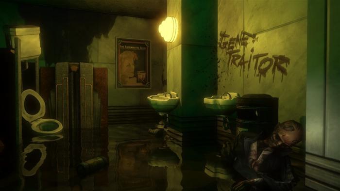 BioShock PS3 Edit010
