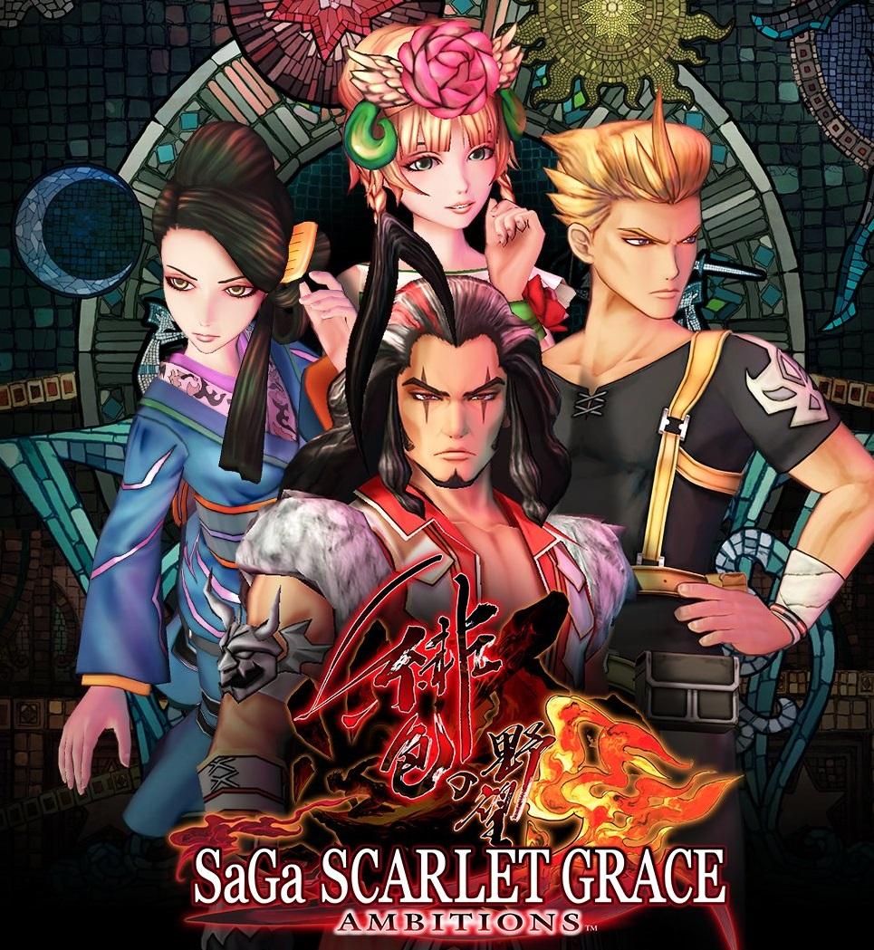 SaGa-ScarletGrace Multi Jaquette 001