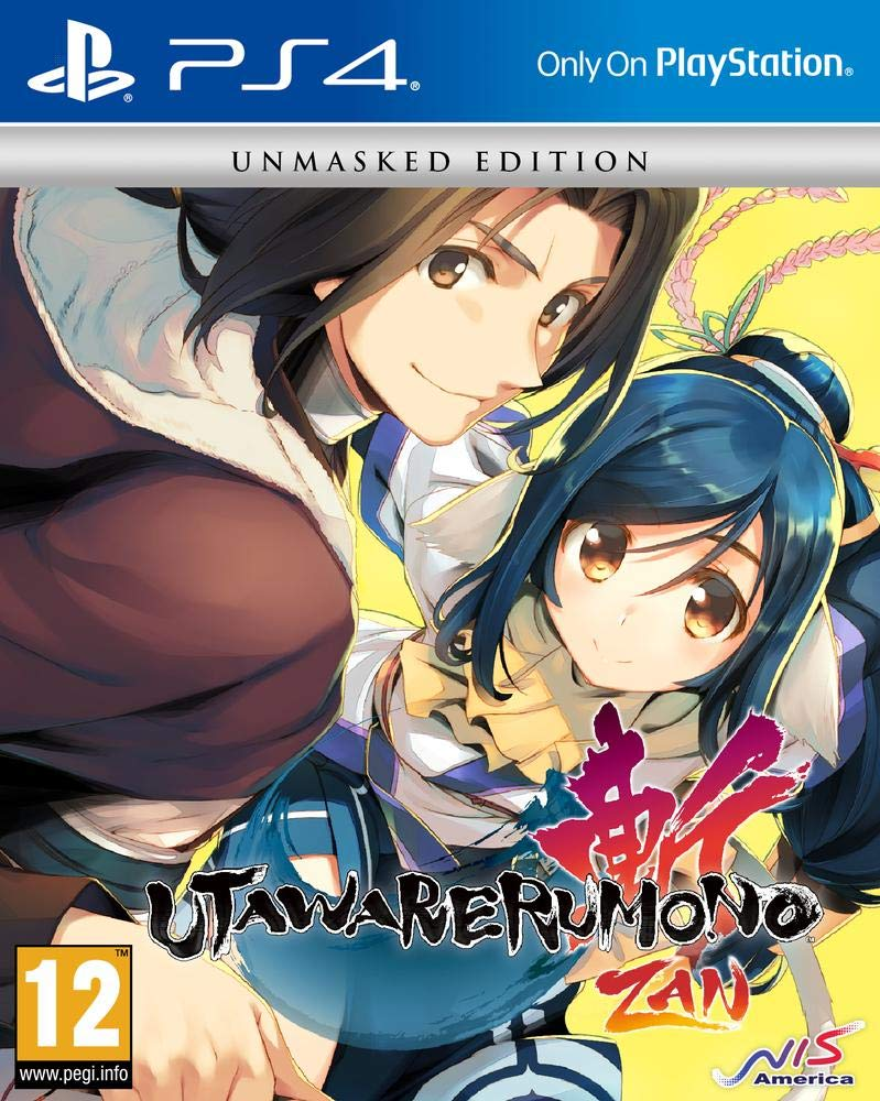 UtawarerumonoZAN PS4 Jaquette 001