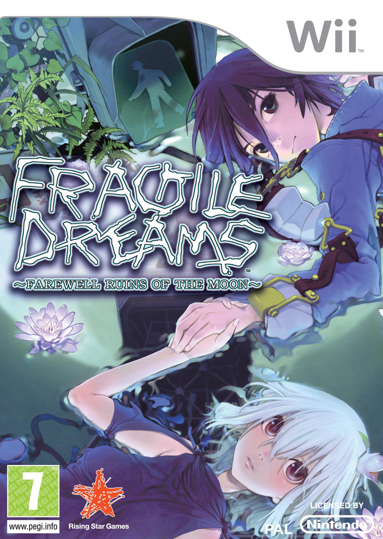 Fragile Wii Jaquette002