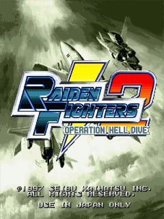 RaidenFightersAces X360 Edit006