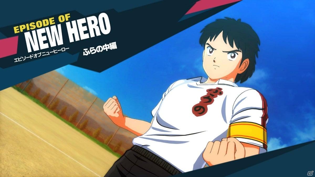 CaptainTsubasa-RiseofNewChampions PS4 Editeur 021