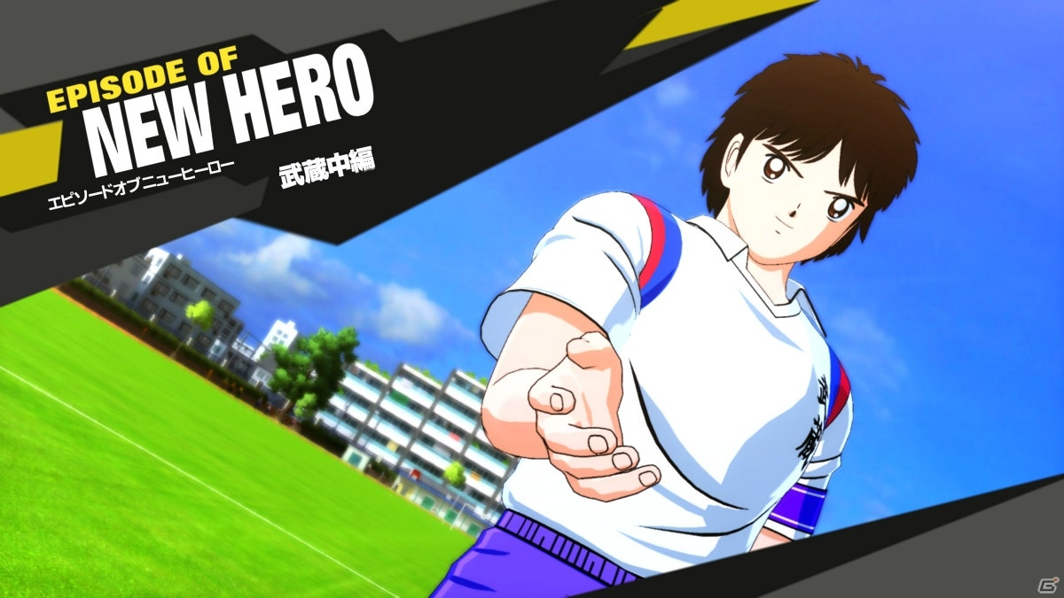CaptainTsubasa-RiseofNewChampions PS4 Editeur 022