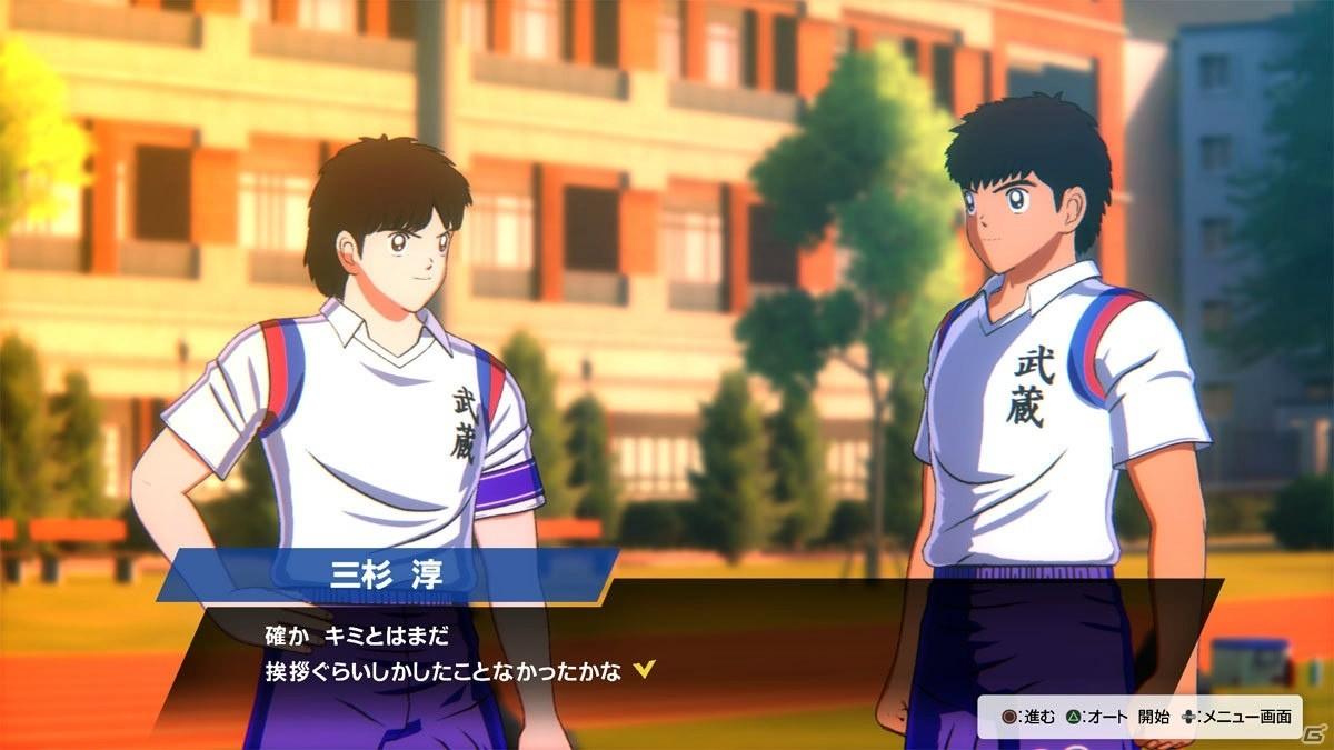 CaptainTsubasa-RiseofNewChampions PS4 Editeur 033