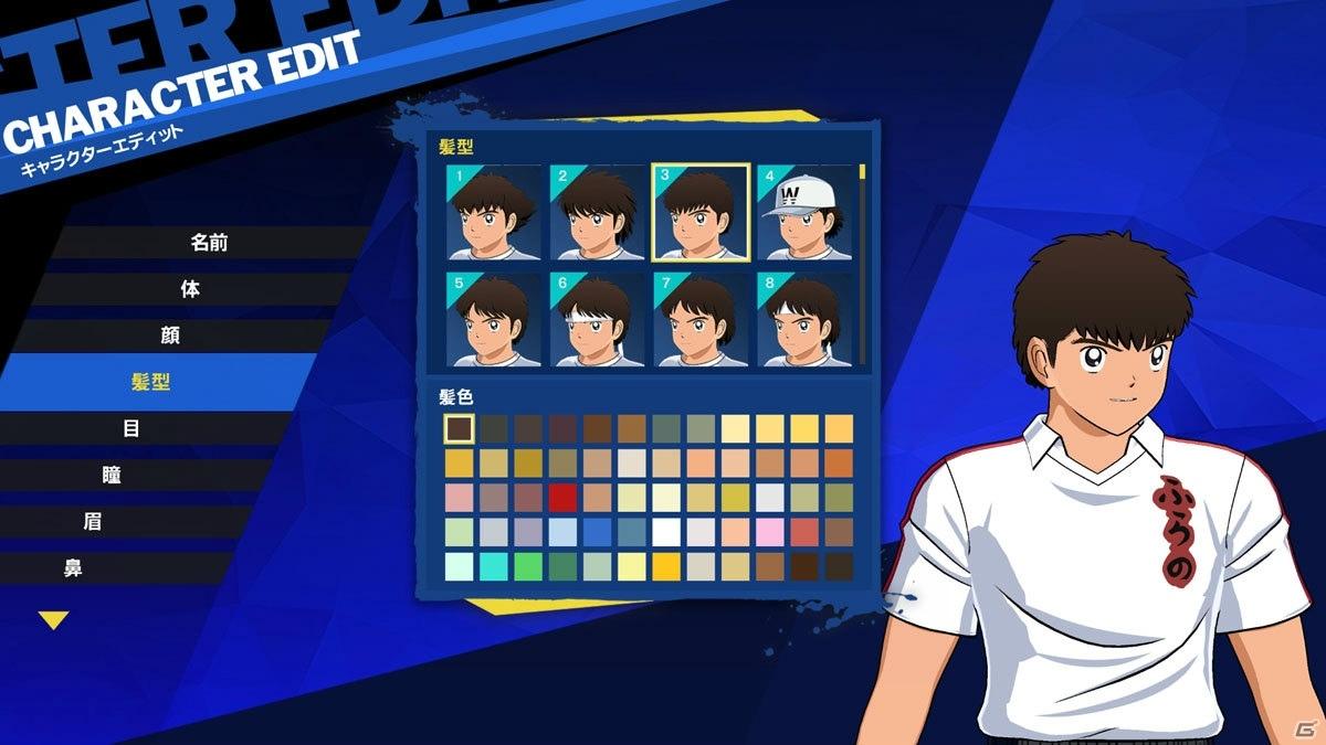 CaptainTsubasa-RiseofNewChampions PS4 Editeur 038