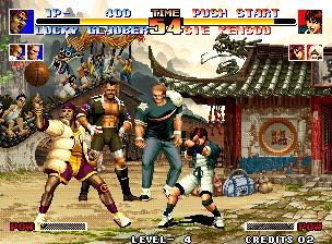 KoF94 NeoGeo Edit001