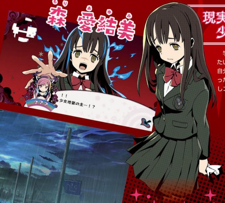 ShoujoJigokunoDokuMusume PS4 News 005
