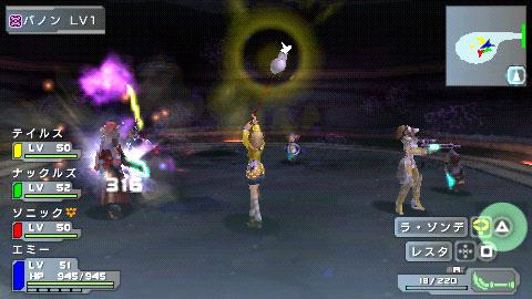 PhantasyStarPortable PSP edit 004