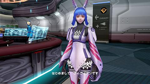 PhantasyStarPortable PSP edit 009