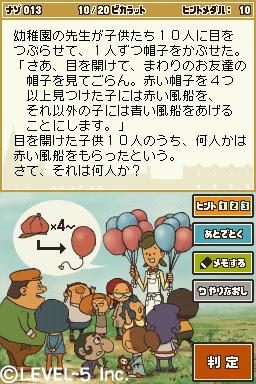 ProfessorLaytonPandora DS Edit 003