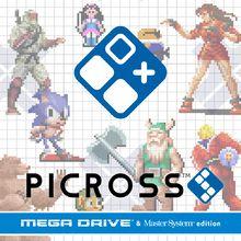 Picross S Mega Drive & Master System Edition