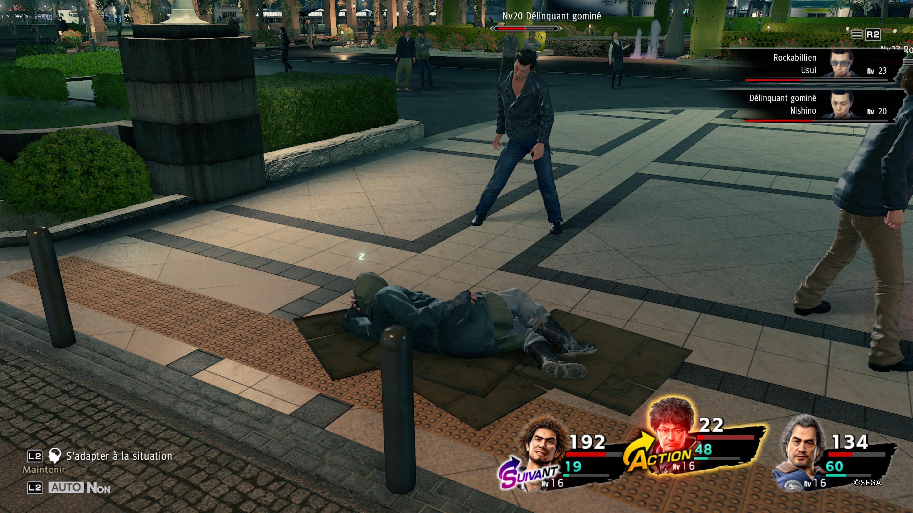 YakuzaLikeaDragon PS5 Test 012