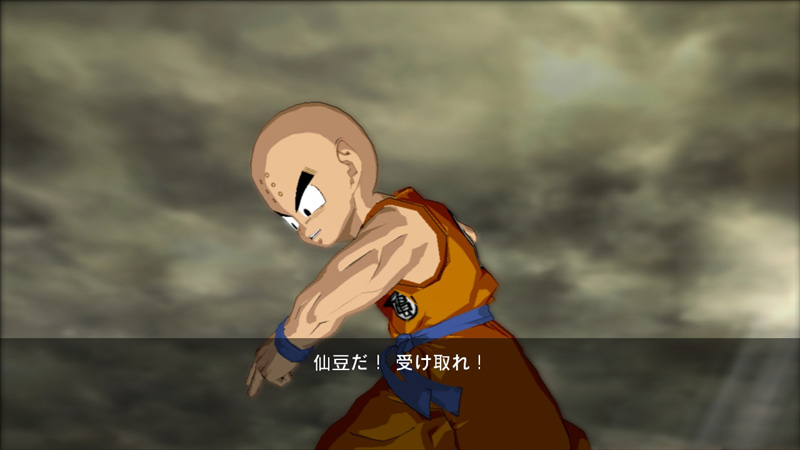 DBZ BurstLimit Edit 055