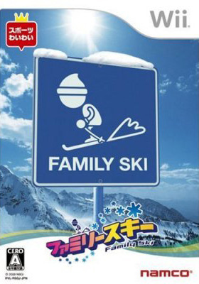 Family Ski Wii Jaquette
