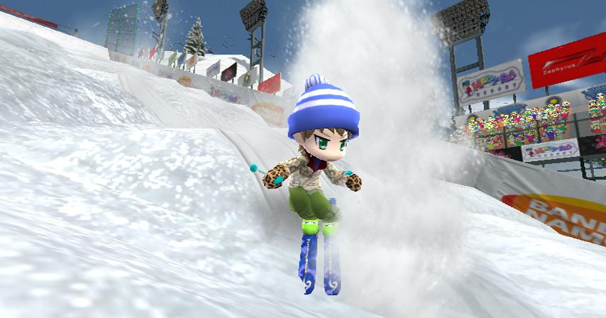 WeSki Wii Ed054