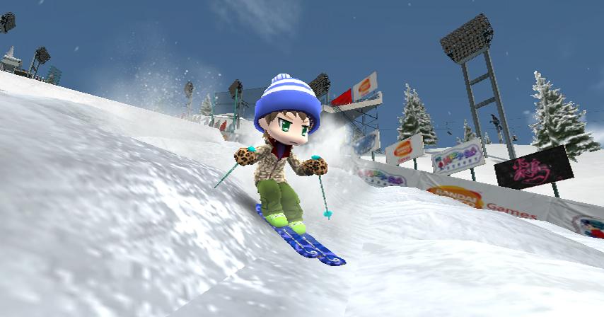 WeSki Wii Ed055