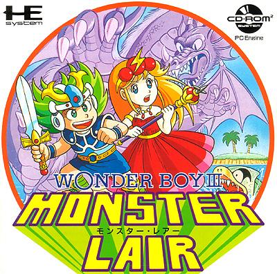 WonderBoy III Monster Lair PCE Jaquette