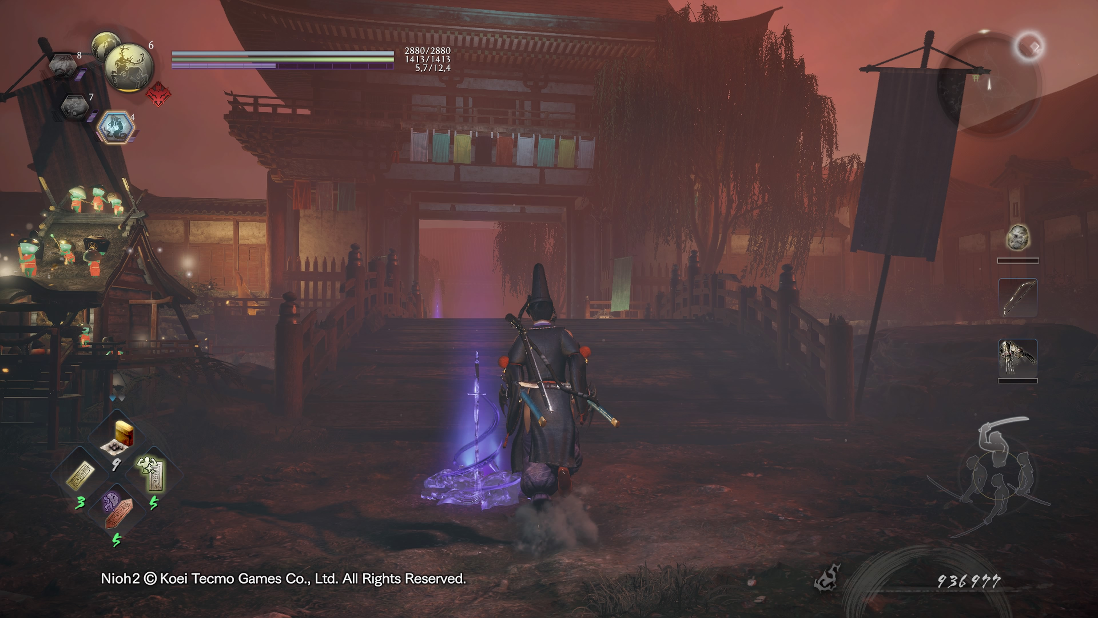 Nioh2TenebresdanslaCapitale PS4 Test 014