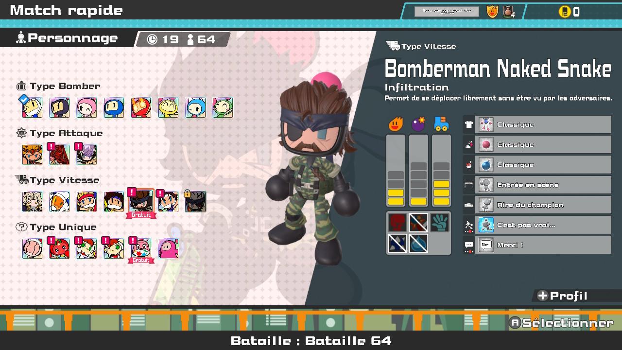 SuperBombermanROnline Switch Test 002