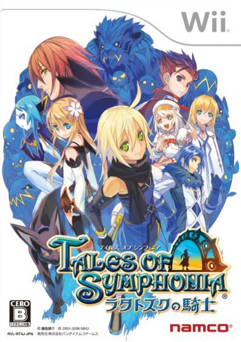 Tales of...