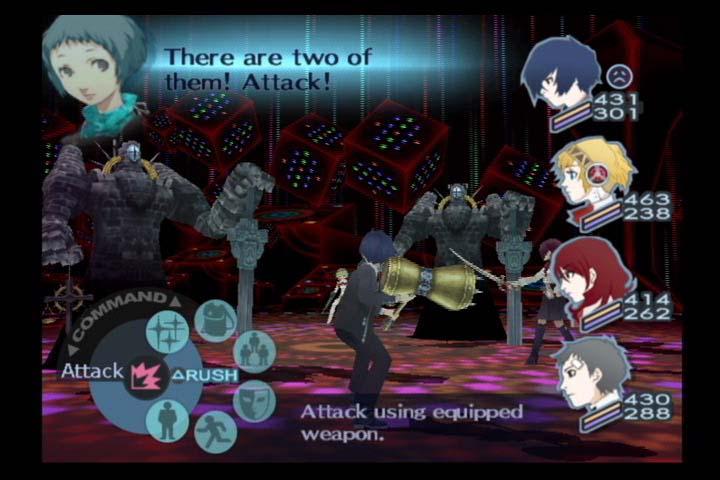 Persona3 PS2 Edit066