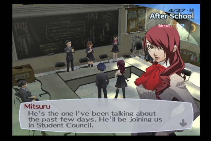 Persona3 PS2 Edit067