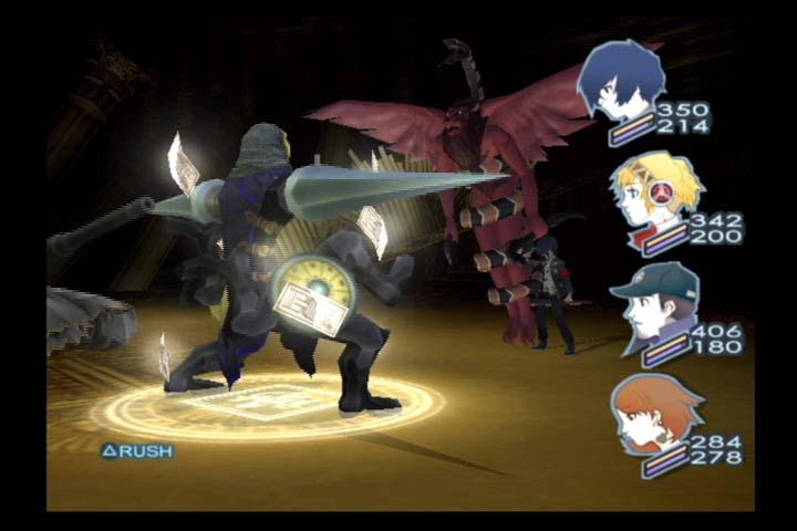 Persona3 PS2 Edit068