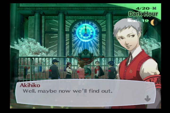 Persona3 PS2 Edit075