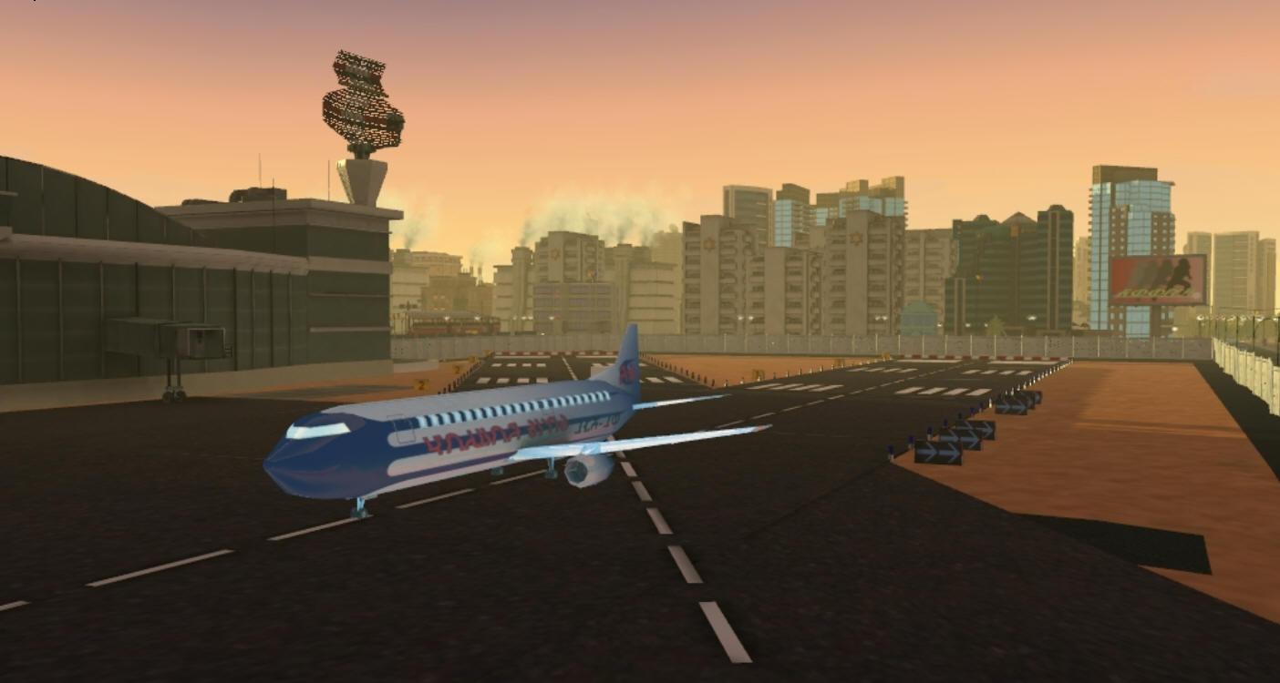 SimCity Societes Destinations PC Ed003