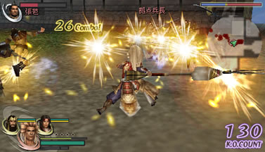 WarriorsOrochi PSP Edit009