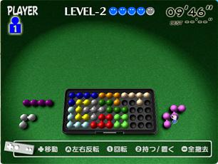 Lonpos WiiWare Edit002