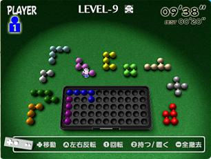 Lonpos WiiWare Edit004