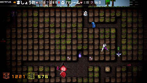 YushaNoKuse PSP Edit001