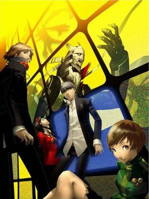 Persona4 PS2 Art001