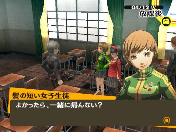 Persona4 PS2 Edit006