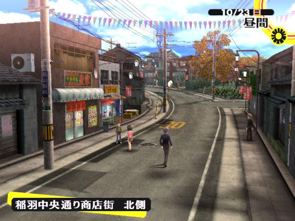 Persona4 PS2 Edit008