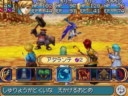 GoldenSun-ObscureAurore DS Editeur 039