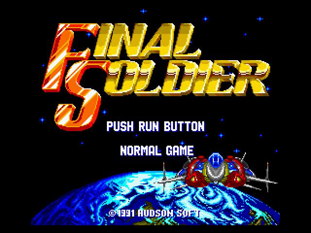 FinalSoldier PCE Edit001