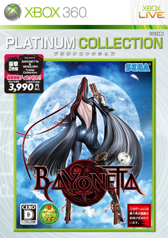 Bayonetta XBox360 JaqPlat02