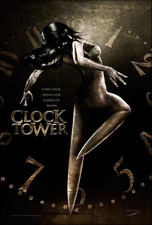 ClockTower Film 002