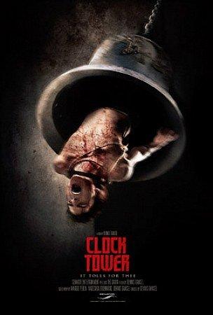 ClockTower Film 003