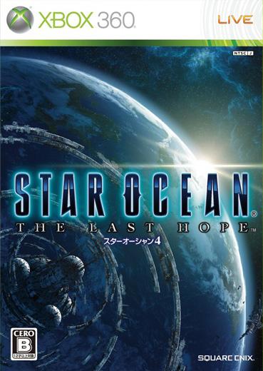 Star Ocean : The Last Hope